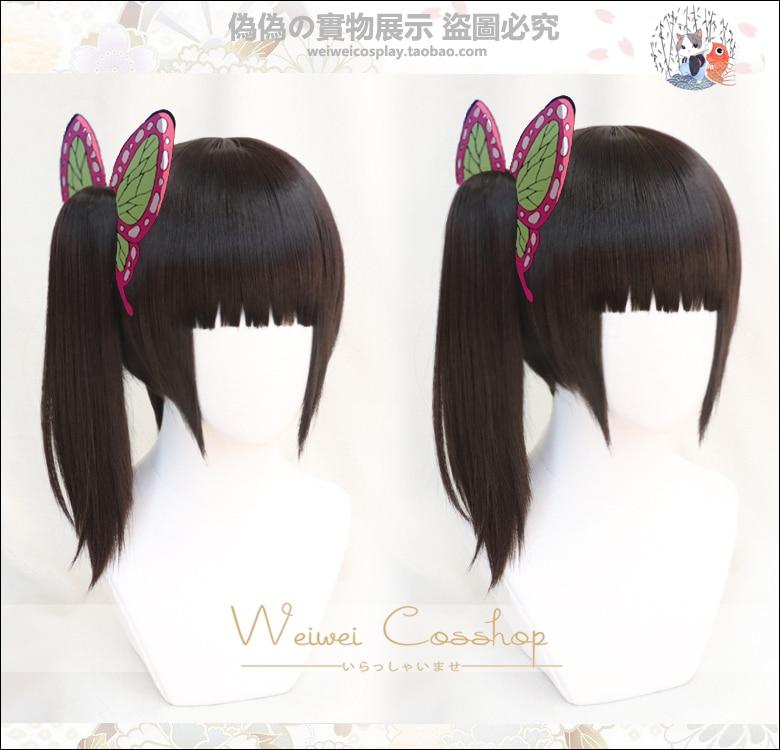 Demon Slayer Kimetsu No Yaiba Tsuyuri Kanao accesorio de vestuario Cosplay peluca accesorio de pelo de mariposa + gorra de peluca gratis