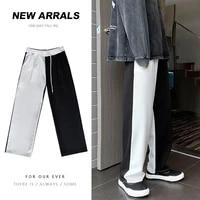 blackwhite casual pants mens fashion drawstring straight pants men streetwear korean loose wide leg pants mens trousers m 5xl