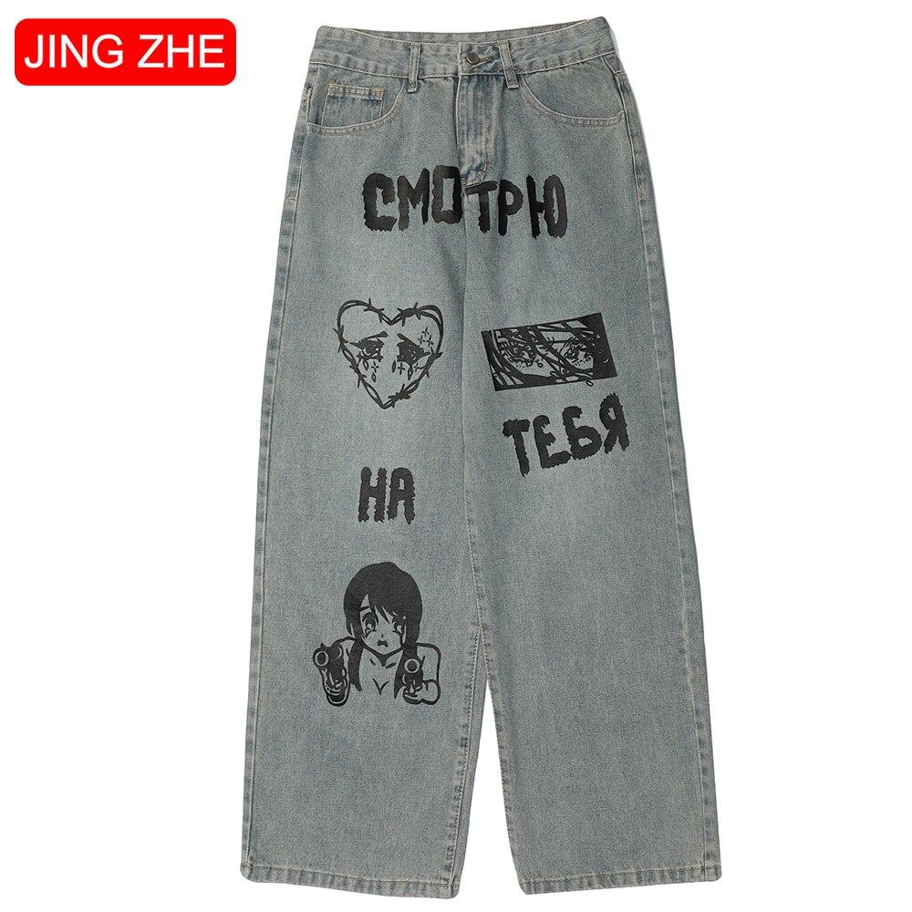JING ZHE Jeans Men Anime Manga Letter Print Denim Pants Washed Distressed Trousers Vintage Fashion Harajuku Streetwear