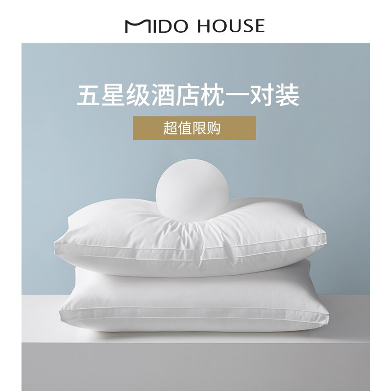 A pair of pillows for household pillows to protect cervical vertebrae and cotton to help sleep five-star hotel pillows