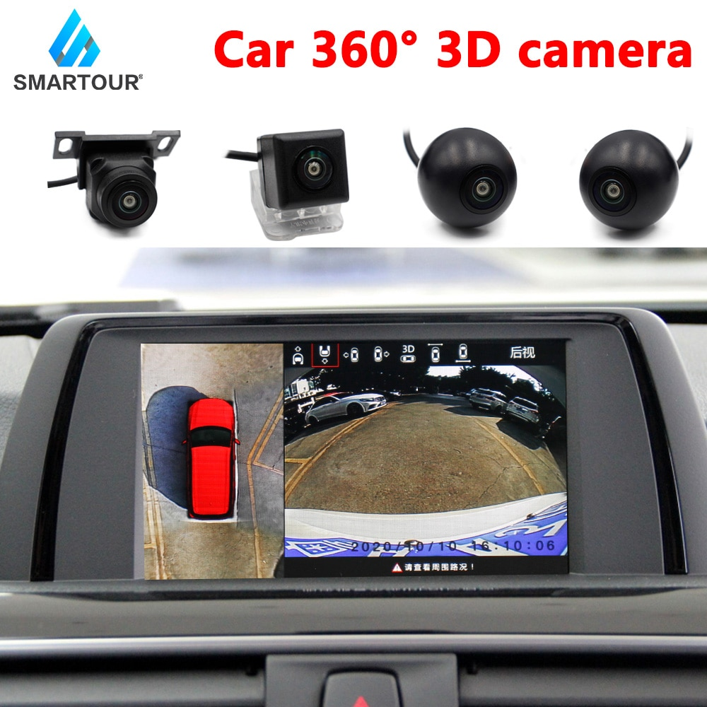 Smartour 3D HD 360 Car Surround View Monitoring System , Bird View System, 4 Camera DVR HD 1080P Recorder / Parking Monitoring 3d car 360 hd surround view monitoring system 360 degree driving bird view panorama car cameras 4 ch dvr recorder with g sensor