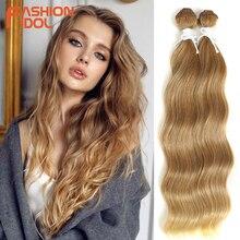 FASHION IDOL-extensiones de cabello Natural ondulado, mechones de pelo sintético, 613 gris, resistente al calor, ombré, 18 pulgadas, 2 unids/lote