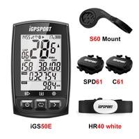 iGPSPORT IGS50E GPS Cycling Computer Wireless IPX7 Waterproof Bicycle Digital Stopwatch Speedometer ANT+ Bluetooth 4.0 Odometer
