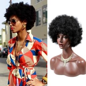 Synthetic Afro Wig Women Sort Bppm Hair Style Soft Fiber Kinky Hair Super Jimmy Funky Wig