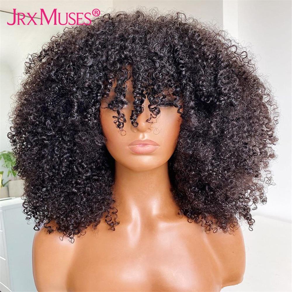 Afro Kinky Curly Bob Wigs Short Full Machine Made Wig With Bangs Glueless Brazilian Remy Human Hair