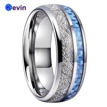 Hommes femmes anneaux de mariage bande de tungstène avec Fiber de carbone bleu clair et incrustation de météorite blanche