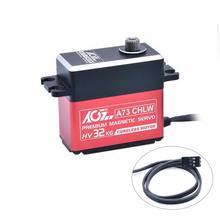 AGF A73CHLW 73g metal completo 32 KG alto torque a prueba de agua servo alto par Servo 1/10 RC 1/8 para L0614