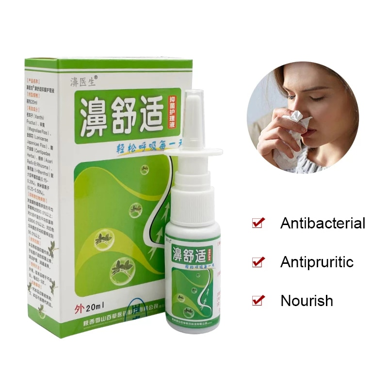 For Rhinitis And Sinusitis Comfort Nose Spray Is Used  Cleans And Cares Nasal Drops Inhibits Bacteria And Nourishes Health Care
