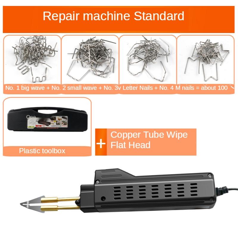 New 220-230V Hot Stapler Car Bumper Plastic Welding Torch Fairing100 Staples Auto Body Tool Welder Machine for tools