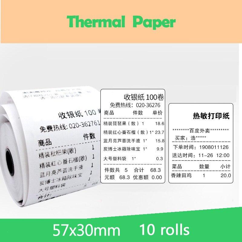 57x30 мм 10 рулонов термальная бумага для печати чеков POS принтер 58 мм бумага для мобильного POS бумага для мобильного принтера