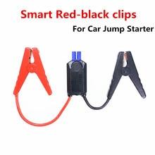 Pinces de batterie de voiture   Câbles de propulseur intelligent, accessoires pince à fil rouge-noir, Clips pour saut de voiture, démarreur