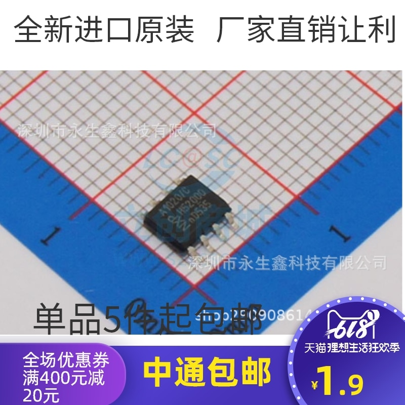 5/pces original   tja1020t/cm tja1020t tja1020 sop8 transceptor integrado chip