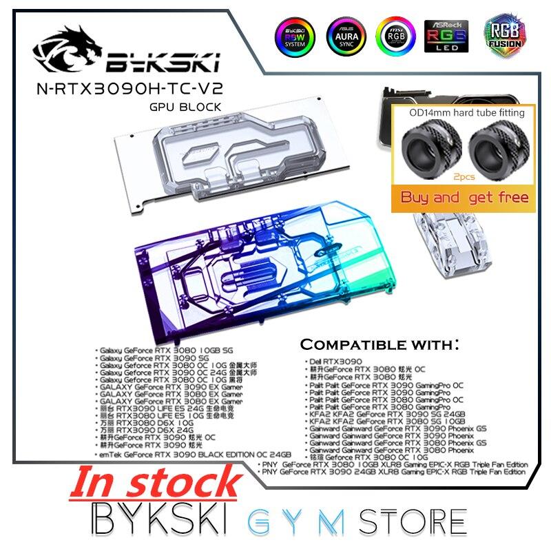Bykski وحدة معالجة الرسومات كتلة اللوحة الخلفية النشطة ل NVIDIA RTX3080 3090 غالاكسي/باليت/KFA2/Maxsun/Leadtek/المزدوج VGA برودة N-RTX3090H-TC-V2