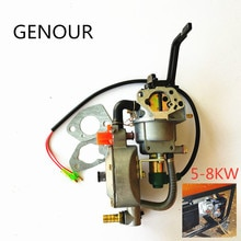 Lpg Carburateur Voor Benzine Lpg Ng Conversie Kit, handleiding Carburateur Conversie Kit Voor Benzine Generator 13HP 5KW 188F GX390
