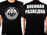 military intelligence t shirt military russian special troops spetsnaz cotton o neck short sleeve mens t shirt size s 3xl
