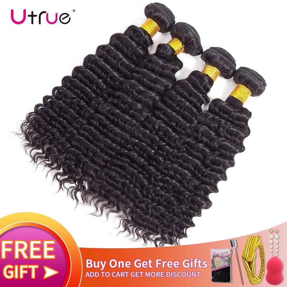Utrue Human Hair Weave Deep Wave Remy Peruvian Hair Bundles 8-30