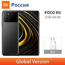 "Globale Version POCO M3 4GB RAM 128GB ROM 6000mAh Batterie Snapdragon 662 Octa Core 6.53 ""DotDrop display 48MP Kamera Handy"
