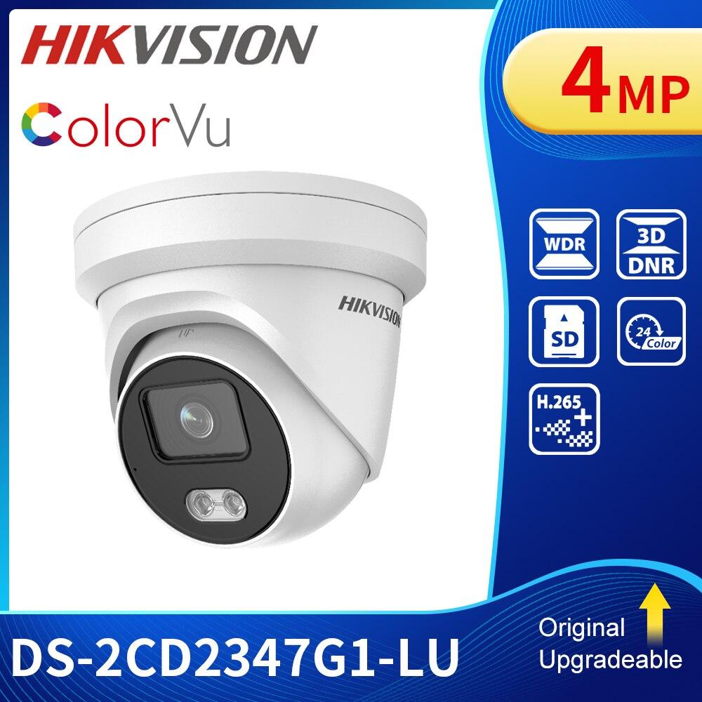 في المخزون الأصلي هيكفيجن DS-2CD2347G1-LU كولورفو الأمن كاميرا مراقبة فيديو PoE 4MP 24/7 لون صورة H.265 +