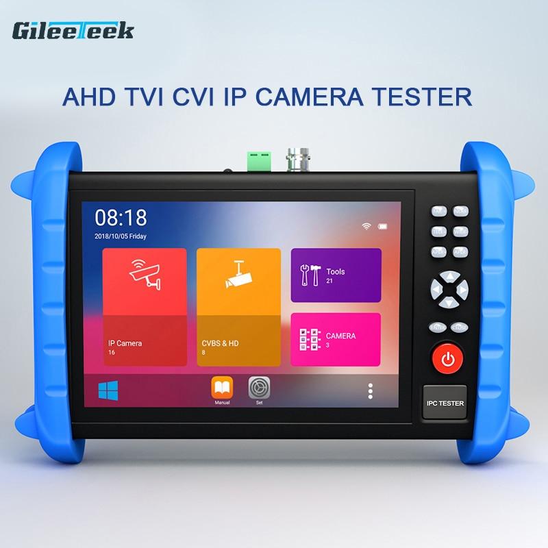 IPC-XATC Newest Professional CCTV Tester Monitor 7 inch display IPC Tester H.265 4K IP 8MP TVI CVI AHD CVBS camera testing