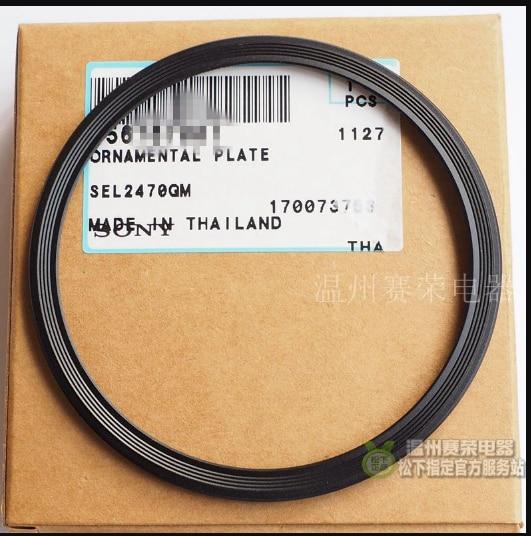 Запасные части для объектива камеры Переднее стекло декоративная пластина кольцо 456767001 для Sony FE 24-70 мм F/2,8 GM , SEL2470GM