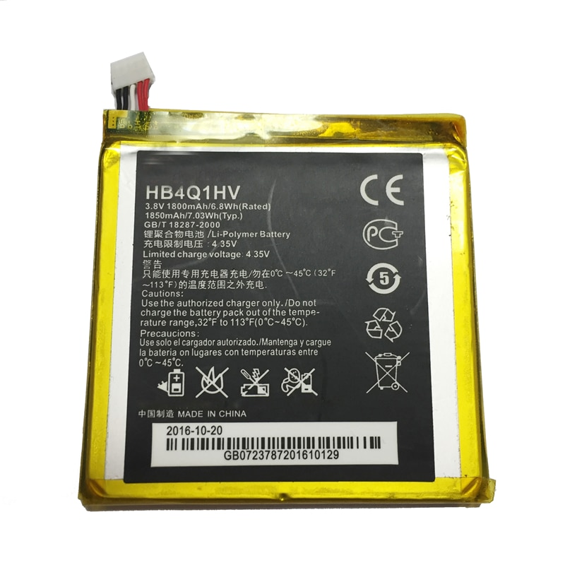 Аккумулятор 1800 мАч HB4Q1HV для huawei Ascend P1 U9200 T9200 U9500 D1 литий-ионные аккумуляторы