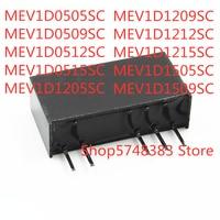 10PCS MEV1D0505SC MEV1D0509SC MEV1D0512SC MEV1D0515SC MEV1D1205SC MEV1D1209SC MEV1D1212SC MEV1D1215SC MEV1D1505SC MEV1D1509SC