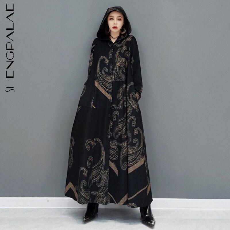 SHENGPALAE модный Тренч с принтом, Женская Осенняя коллекция 2021, новая свободная ветровка с капюшоном, с длинным рукавом