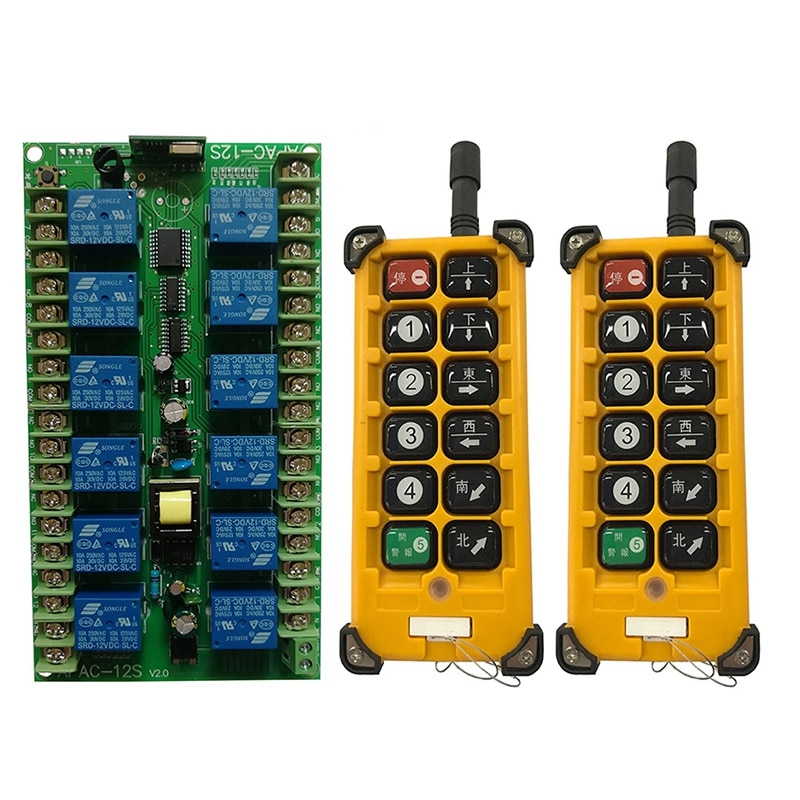 110v220v 12ch rf wireless remote control switch system 2 transmitters and 12 receiver for garage door rf 433mhz 315mhz sku 5451 3000M AC220V 12CH Channel 12CH Radio Controller RF Wireless Remote Control Overhead Travelling Crane System Receiver