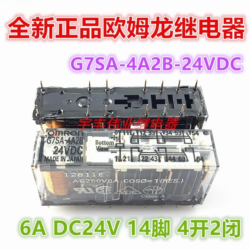 g7sa 3a1b 24vdc safety relays G7SA-4A2B 24VDC 6A DC24V 14