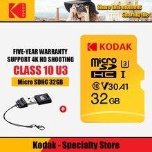 Kodak U3 carte mémoire 32GB 64GB 128GB 256GB 512GB carte Micro SD TF carte Flash carte micro SD pour carte de téléphone ajouter carte reader292