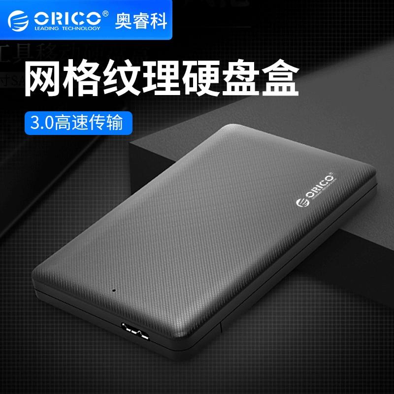 Fabricantes Venta Directa ORICO 2577U3 USB3.0 caja de disco duro móvil 2,5 pulgadas portátil SATA-herramienta libre