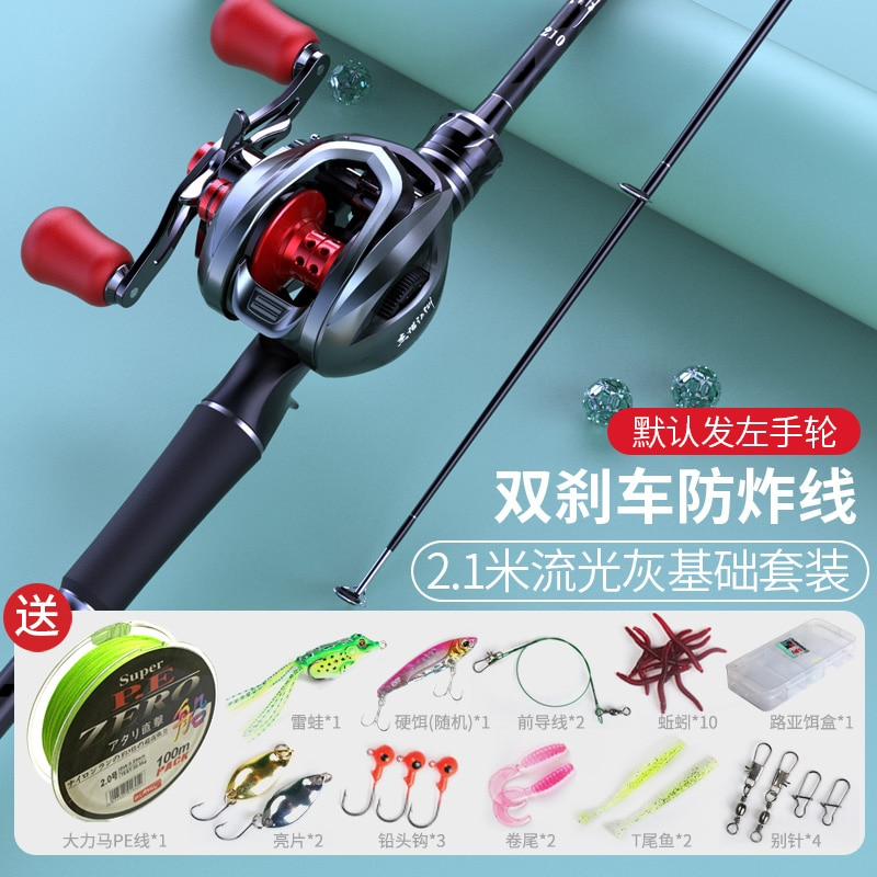Adult Fishing Rod Telescopic Light Carbon Extension Fishing Rod Nano Coating Strong Pesca Equipamentos Fishing Equipment EI50FR enlarge