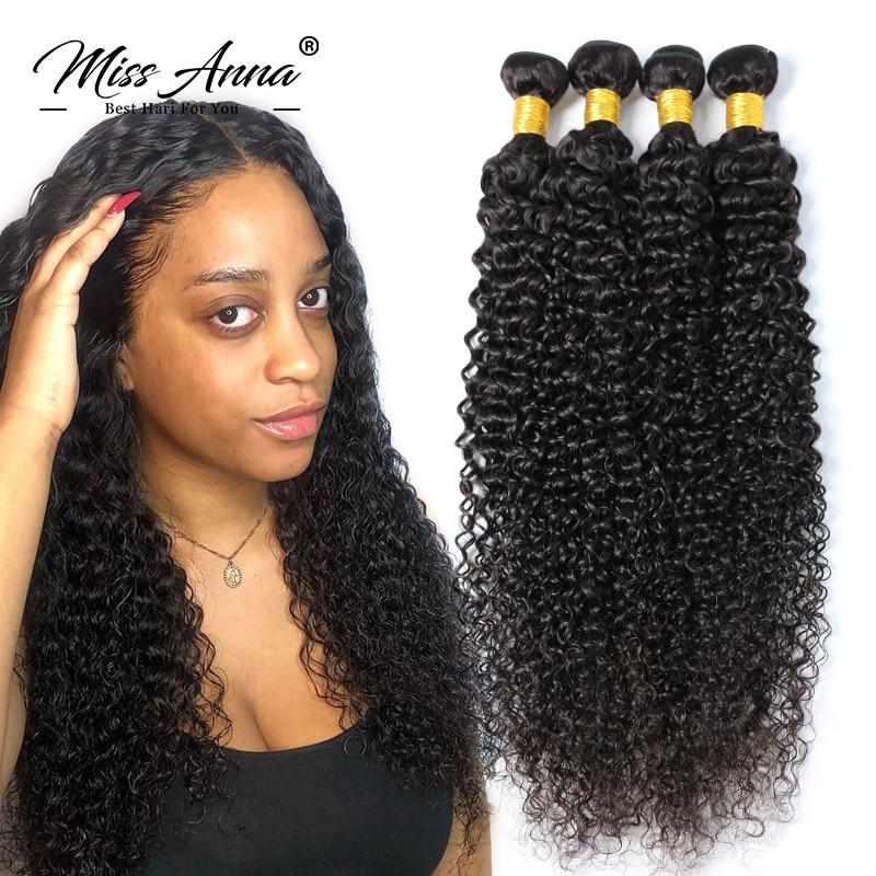 Missanna Brazilian Kinky Curly Hair 1/3/4 Bundles Deep Curly Hair Weaves 32 34 36 38 40Inch Natural