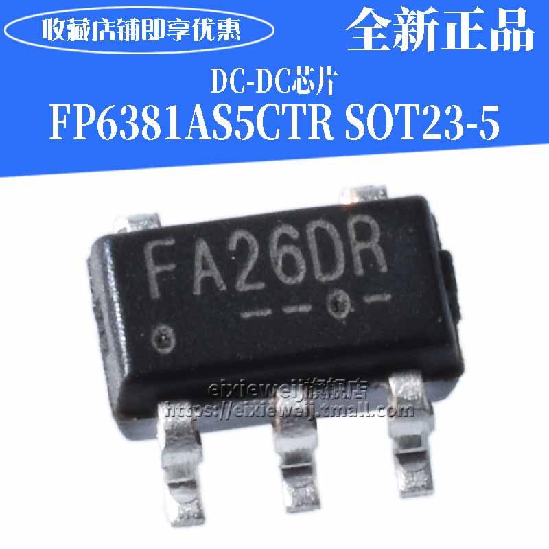 10 PÇS/LOTE FP6381AS5CTR FA2 SOT-23-5 FP6381 DC-DC novo original em estoque