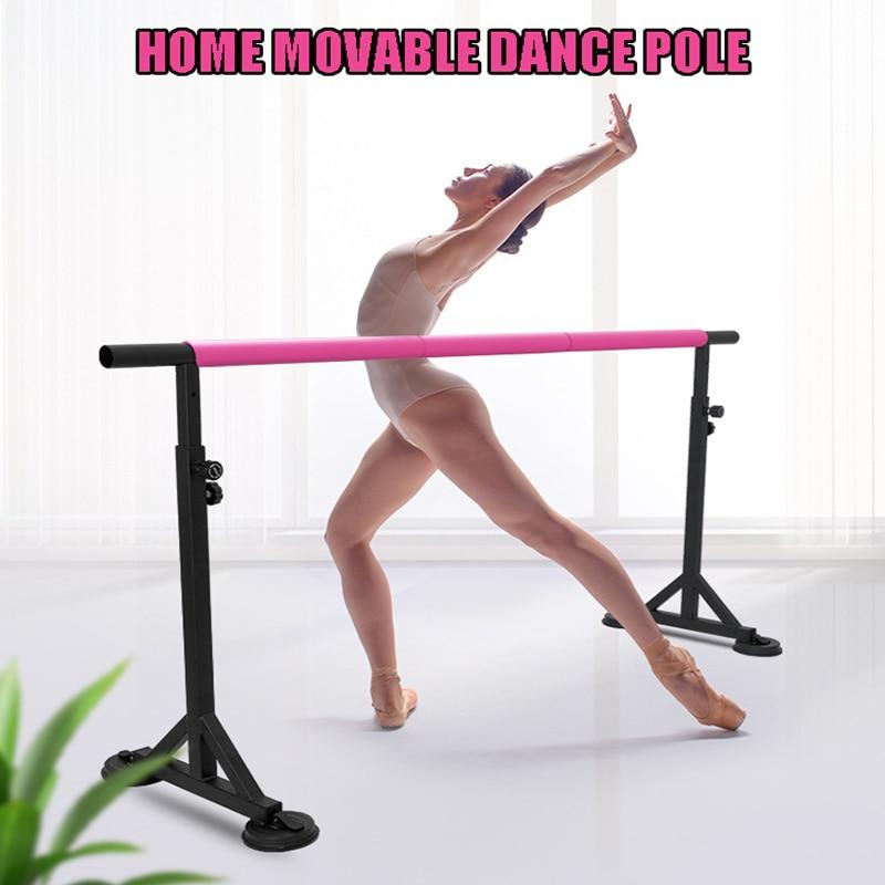 Children's dance bar home leg presser bar adjustable dance studio gym adult dance practice professional auxiliary bar yoga pole