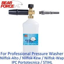 Cañón de espuma lanzador de espuma para nieve lanza generador de espuma para lavadora a presión profesional nilfisk-alto KEW WAP IPC Portotecnica STIHL