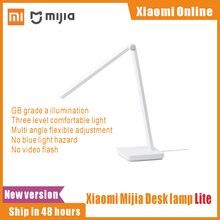 2021 Xiaomi Mijia настольная лампа Lite сенсорный выключатель без Строб защита глаз с регулируемой яркостью Светодиодная настольная лампа для чтени...