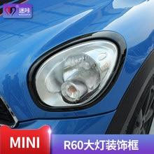 Abat-jour cadre avant et arrière phare décoration cadre extérieur Modification cadre pour BMW Mini Countryman R60 F60 extérieur