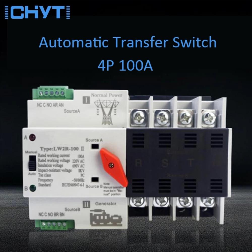 ICHYTI LW2R-4P 100A 220 فولت صغيرة ATS التلقائي نقل التبديل الكهربائية محدد التبديل المزدوج السلطة التبديل