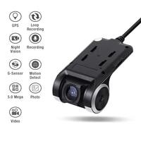 dashcam 1080p 140%c2%b0 wide angle surveillance camera car dvr recorder night vision g sensor support wifi app mobile interconnection