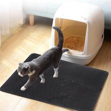 Haustiere Katzenstreu Matte Tragbare Doppel-Schicht EVA Wasserdichte Katzen Matte Tragbare Liefert Trapper Pad Glatte Oberfläche Atmungsaktive Löcher