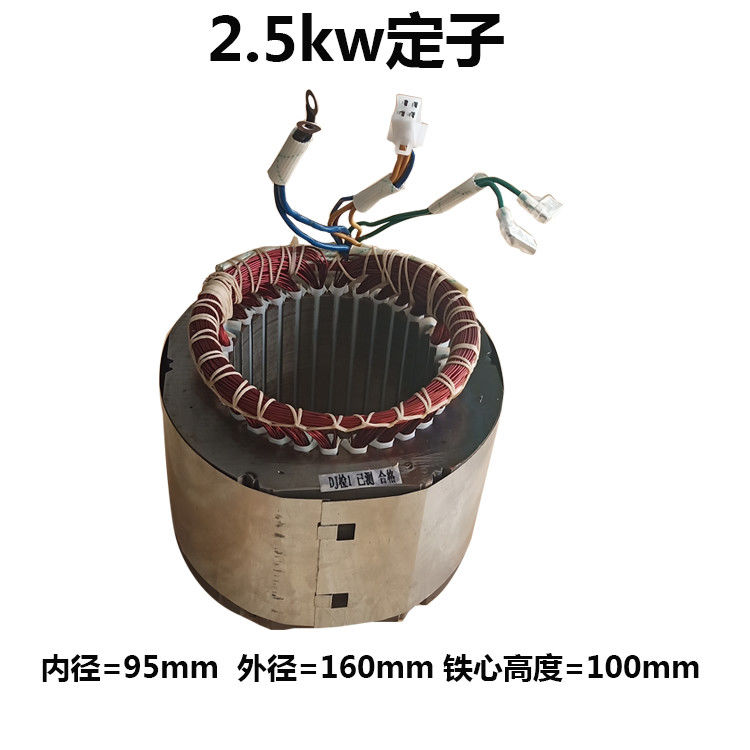 Gasoline generator accessories full range of 1.5 kw2kw2. 8 kw3kw single/three phase stator rotor pure copper coils enlarge