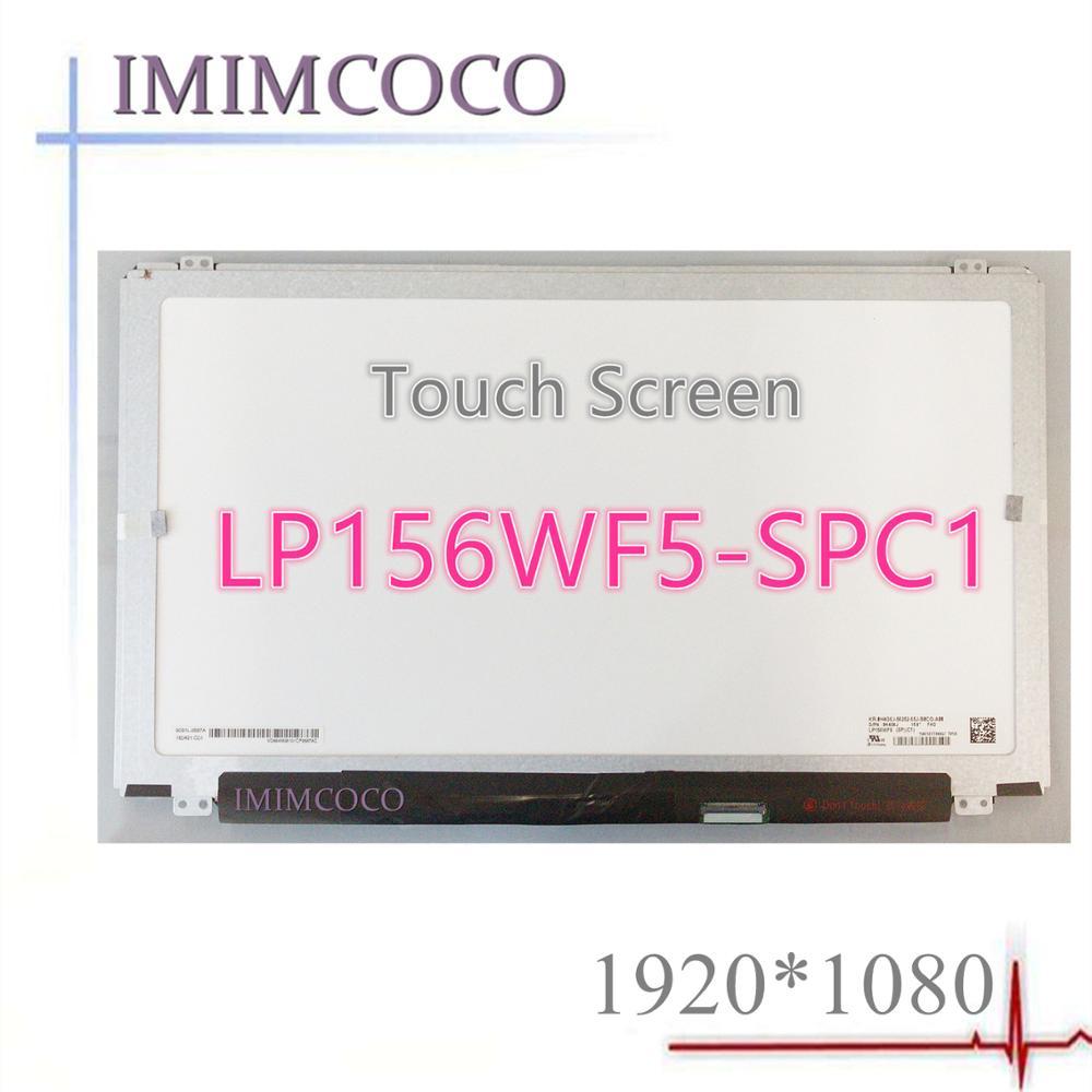Pantalla táctil LED de repuesto de 15,6 pulgadas para LP156WF5-SPC1 Dell 15 (7548) 0DWYFX 1920*1080 de 40 pines
