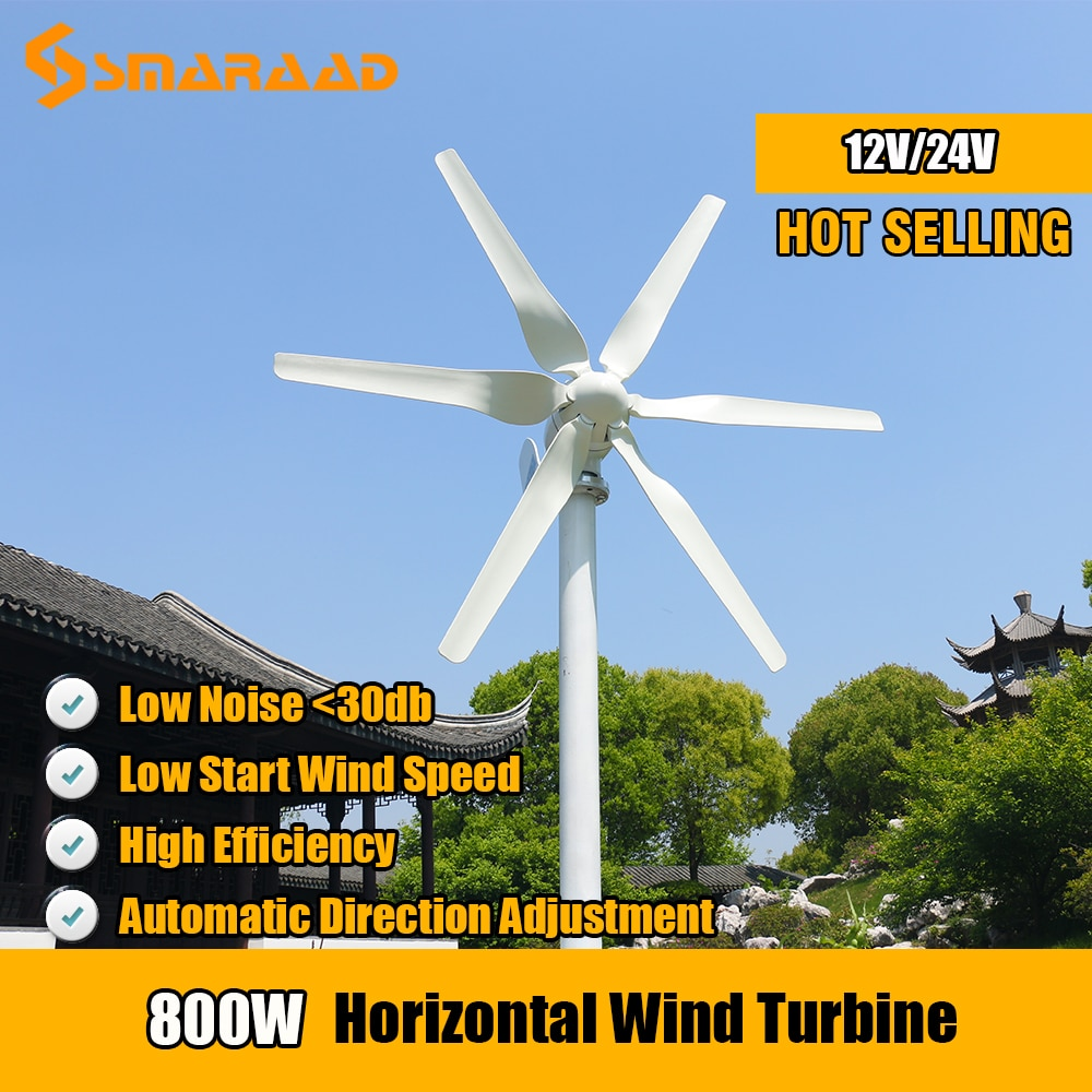 طاحونة هوائية صغيرة بقدرة 800 وات ، طاقة عالية ، 12 فولت و 24 فولت ، مولد توربينات الرياح للمنزل ، اليخوت ، المزرعة ، مصابيح الشوارع