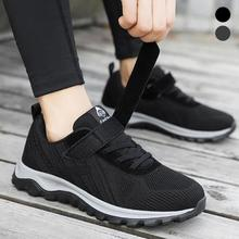 Man Safety Shoes Light Non-Slip Work Sneakers Breathable Shoes Casual Men Lace-up Magic Tape Running