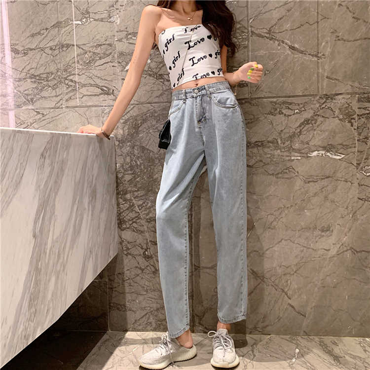 Daddy Pants Women's Harem Pants High Waist Slimming Spring and Summer Small Light-Colored Jeans Wome