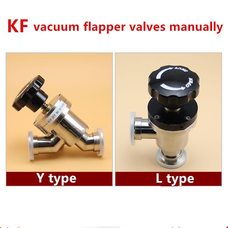 عالية فراغ يربك صمام دليل فراغ صمام زاوية KF16 KF25 KF40 KF50 الفولاذ المقاوم للصدأ