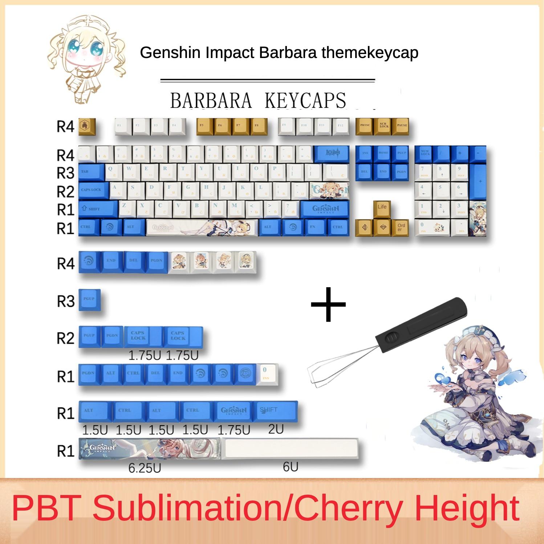 جنشين تأثير باربرا موضوع أغطية المفاتيح الميكانيكية أغطية المفاتيح لعبة شخصية أغطية المفاتيح ارتفاع الكرز PBT المواد الرئيسية
