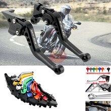 For YAMAHA MT-03 MT03 MT 03, 2005 de 2006 de 2007 de 2008 de 2009 de 2010 2011 accesorios de la motocicleta CNC aluminio corto