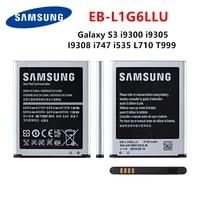 samsung orginal eb l1g6llu 2100mah battery for samsung galaxy s3 i9300 i9305 i9308 i747 i535 l710 t999 batteries with wo